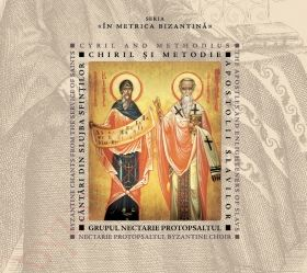 Byzantine chants from the service of Saints Cyril and Methodius, the apostles of slavs