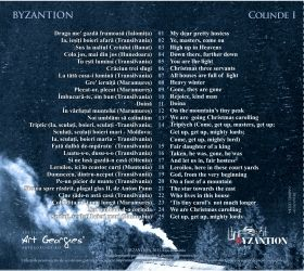 Byzantion - Christmas Carols I
